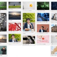 無料だと!フリー素材の写真サイト「ぱくたそ」を使ってブログを華やかに!
