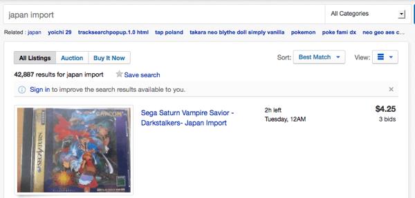 ebayで副業をして儲ける