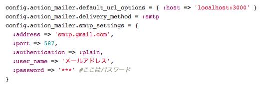 deviseというrailsのgemを使えば、ログイン、新規登録機能を簡単に実装できる