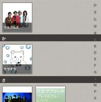 DeNAが本気出してる音楽アプリが素晴らしすぎてソシャゲ以上にお金使っちゃうかも