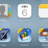 【Mac】無料でスプレッドシートとプレゼン資料がつくれちゃう!? そうiCloudならね。