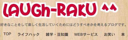 デザインの知識なしでロゴを無料生成できるwebサービス