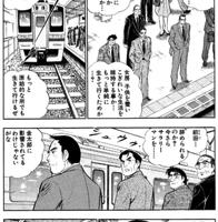 【漫画】仕事で悩んだとき前向きになれるサラリーマン金太郎の名言がすばらしい!