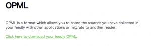 【運営】ブログのアクセスアップを狙って相互RSSを導入してみた