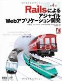 【便利】Rails でのデバッグ方法を知れば開発が楽になる!