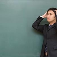 職場のめんどくさい人間関係に疲れた時の対処法