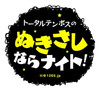 【おすすめのPodcast】英語、ビジネス、お笑いから厳選!