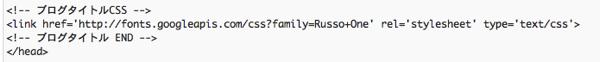 ブログアイコンを画像を使わずにCSSだけで作ってみた