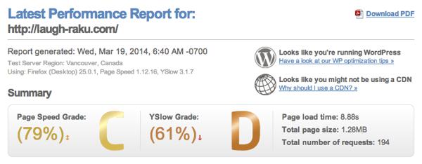 wordpressプラグインを利用してブログ表示速度を高速化
