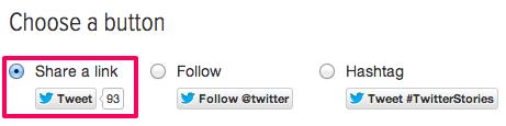 twitterシェアボタンを作成する方法