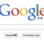 SEOで必要な事ってGoogle+で信頼を築く事と良質記事を書く事くらいじゃない?