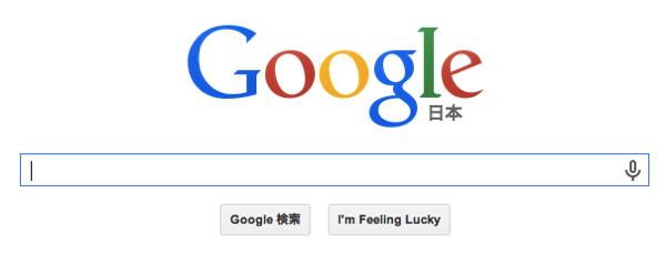 googleの検索結果にGoogle+が大きく寄与している