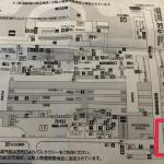 JR新潟駅「忘れ物センター」女性職員さんのホスピタリティに感謝感激した!