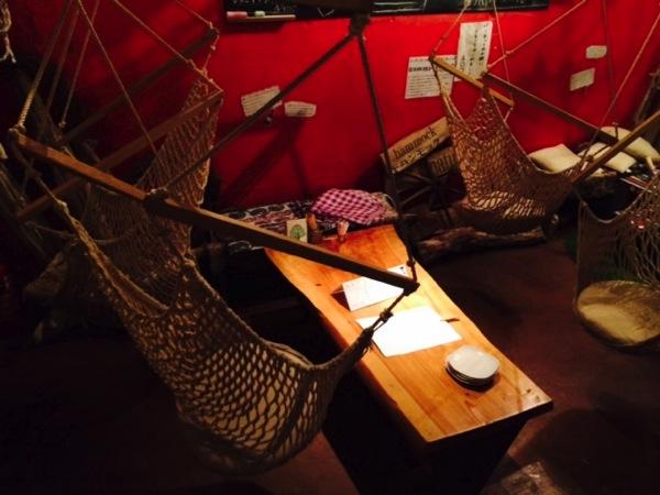 高円寺のハンモック居酒屋「松の木食堂」
