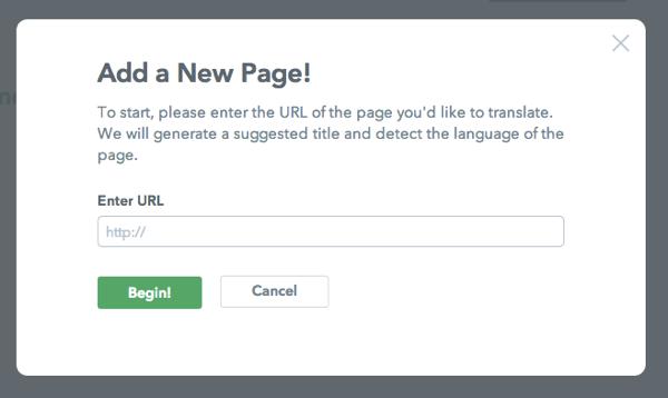 ブログ記事を自動で他言語翻訳してくれる「 WOVN.io 」