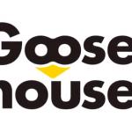 好きな歌手の楽曲はどんどんシェアしよう!てことでGoose houseで好きな曲をシェアします