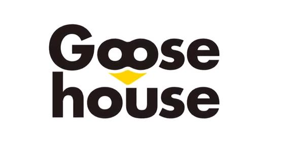 goose houseが素晴らしい