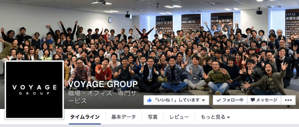 VOYAGE GROUPのFacebookページ