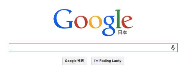 Googleの初期デザイン