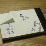 忙しい会社員でもブログは継続できる!僕が会社員時代に実践していた方法を紹介します