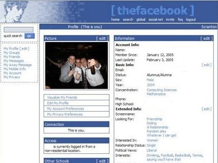 Facebookの初期デザイン