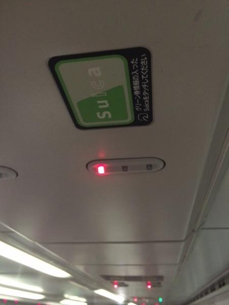 suicaを利用してグリーン車に乗る方法