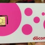 評判が良い「OCN モバイル ONE」のSIMカードを設定したらMVNO勢で最強だと思った