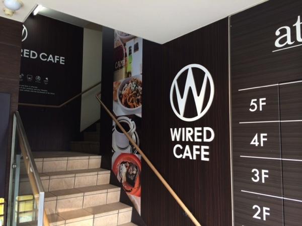 作業やランチなど使い勝手が良い五反田WIRED CAFE