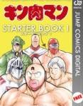 あの名作漫画も!無料で読めるKindleコミック15選