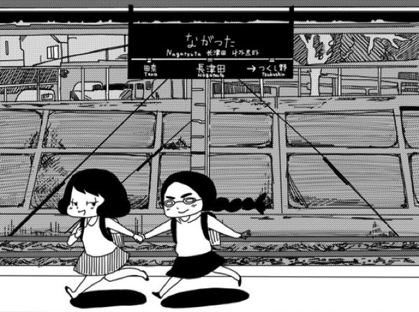 卒アルや昔の友人に連絡したくなる漫画