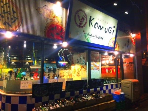 パスタとピザが美味しいピザバルコムギ 神田店