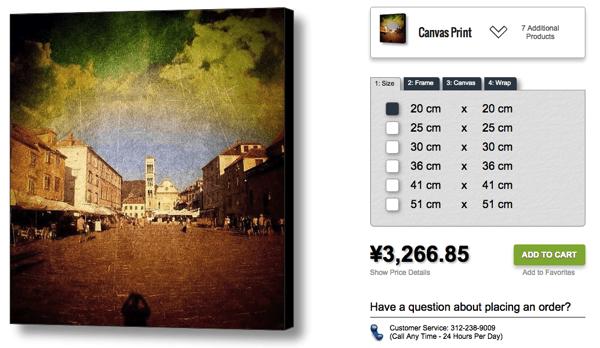 instagramによりネットでお金を稼ぐには「Instaprints」がおすすめ