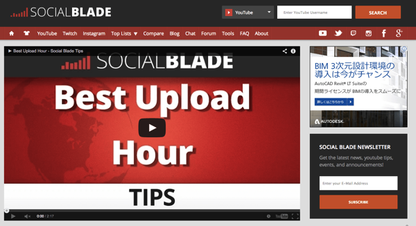 youtuberの収入やランキングを調べられる「Social Blade」