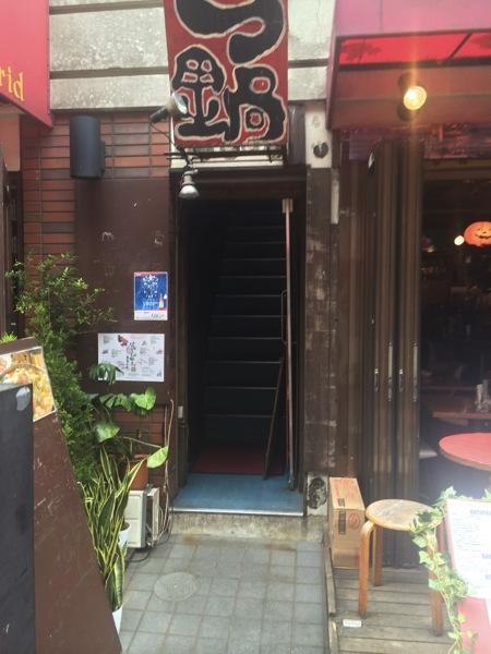 渋谷のおいしいランチ「とうか」