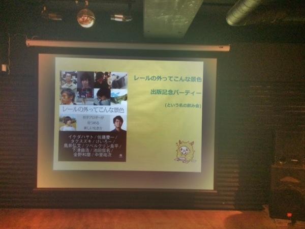 イベントするのに最適な渋谷Theater
