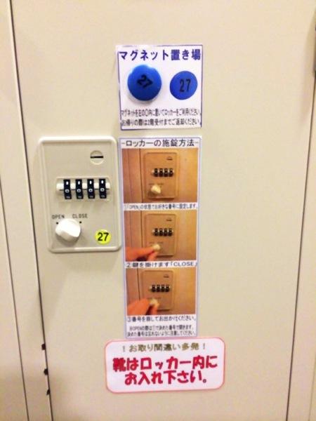 皇居ランで着替えもできてロッカーとシャワーが使える施設「ARTSPORTS」