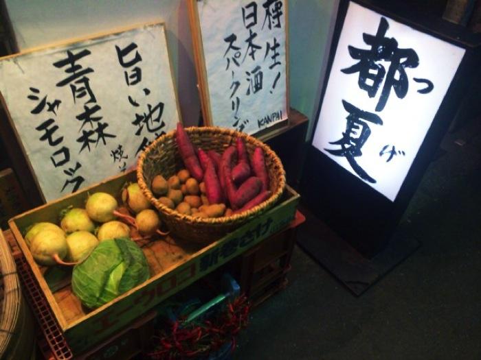 下北沢でおいしい和食が食べられる都夏はモテキのロケ地