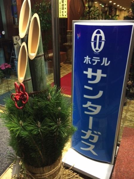 上野で楽しい時間を過ごして終電を逃してしまった時に利用したいホテル