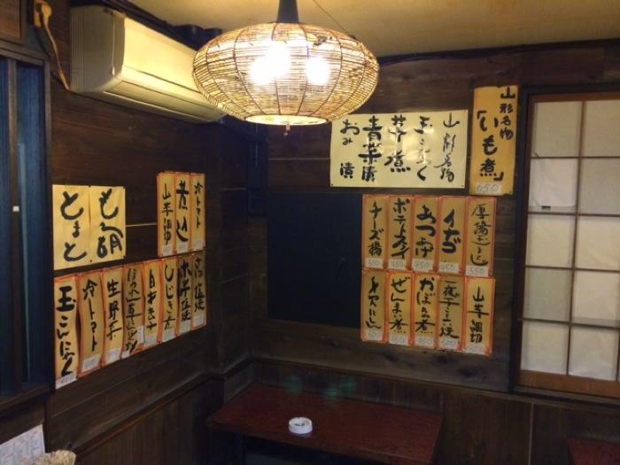 渋谷で山形料理が食べられる居酒屋「やまがた」
