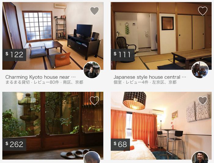 airbnbで副業してお金を稼ぐ方法