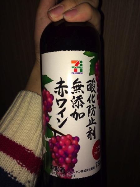 セブンイレブンのワインがめっちゃ美味いのでホームパーティなどで安く飲めておすすめ