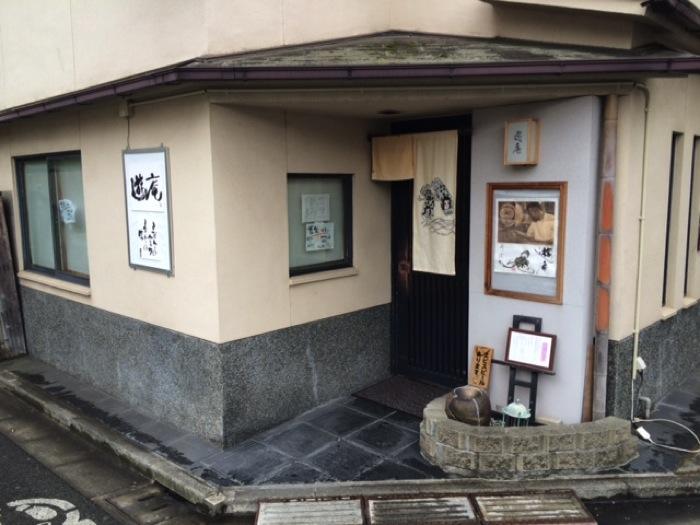 西五反田で蕎麦なら遊庵(ゆうあん)