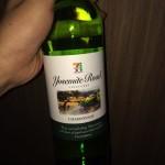 セブンイレブンのワイン「ヨセミテ・ロード 615円」を宅飲みで活用しよう!白も赤も絶品