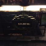 【渋谷でゆっくり飲む】20種類以上のおばんざいと鴨肉を食すなら名店「恋文(KOiBUMi)」でしょうよ