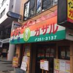 東京から意外と近い!大学時代おいしいと思っていた西千葉のご飯屋さん11選(中華とラーメン多め)