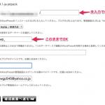 【おまけあり】お名前. comの共用サーバーでWordPressブログを始める方法