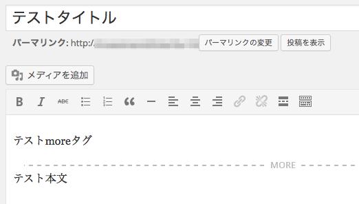 MarsEditでブログを追加する方法!複数運営する時に便利