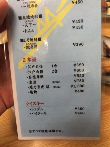 土壌鍋と焼き鳥がおいしい渋谷の鳥竹本店