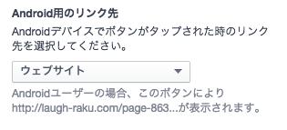 https://laugh-raku.com/page-863