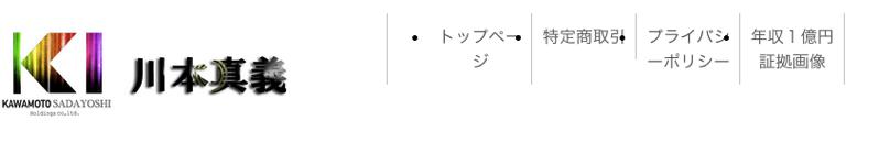 スクリーンショット 2015 04 28 8 50 21